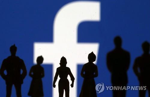 """애플 시리·구글 어시스턴트와 대결? """"페이스북 AI 비서 개발중"""""""