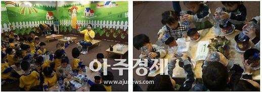 놀이로 배우는 유아, 식생활 교육도 놀이처럼 즐겁게