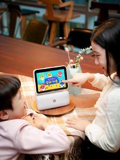 AI스피커, 한차원 진화…SK텔레콤 '디스플레이' 장착 '누구 네모' 출시
