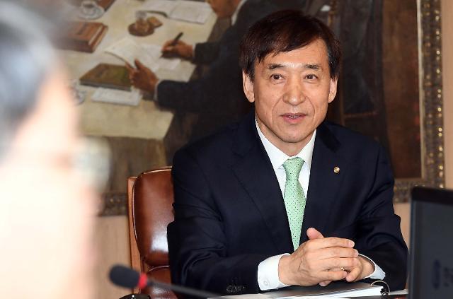 [종합] 기준금리 1.75% 동결… 시장 관심은 '경제성장률'
