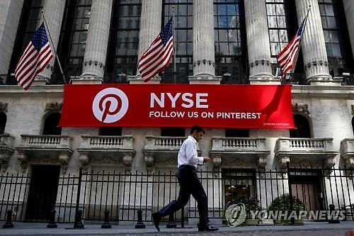 핀터레스트 IPO 공모가 주당 19달러…예상상회