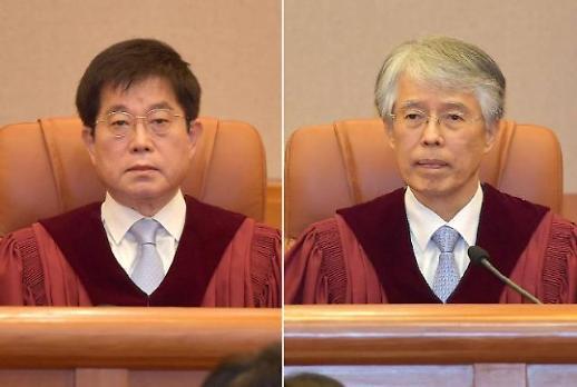 박근혜 지명 서기석·조용호 헌법재판관 오늘 퇴임