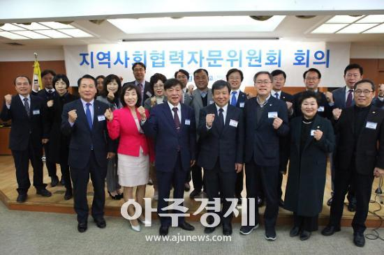 성결대 제3차 지역사회협력자문위원회 회의 개최