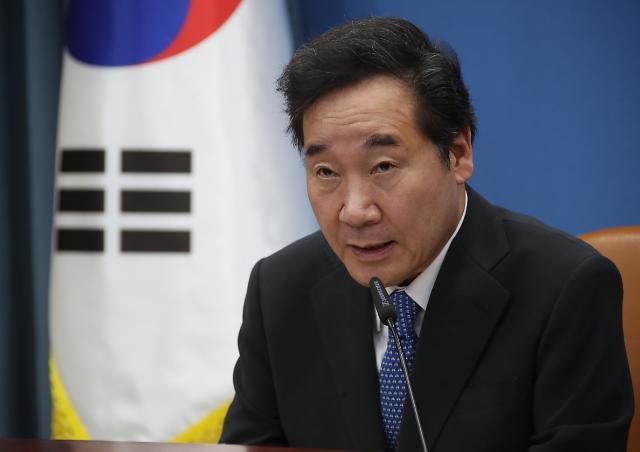 """이 총리 """"진주 방화·흉기난동 미리 막을 수 없었나"""""""