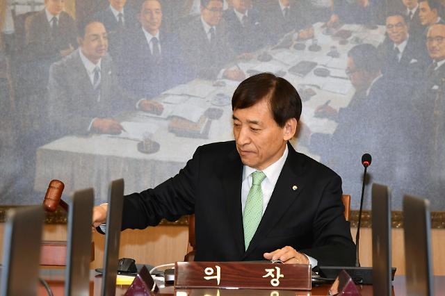 [속보]한국은행 경제성장ㆍ소비자물가 하향