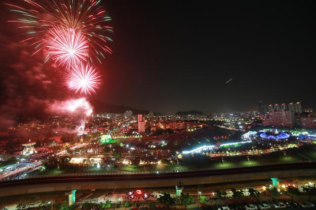"""""""찬란한 김해 가야문화, 빛으로 물들다""""...제43회 가야문화축제 팡파르"""