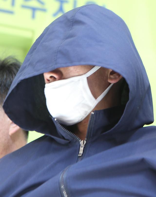 진주 방화·흉기난동 40대 남성 오늘 영장심사