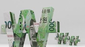 경제 투톱 경제부총리·한은총재 화폐개혁 리디노미네이션 부정적 왜?