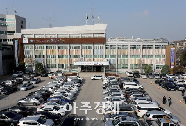 고양시, 콘텐츠기업 특례보증 규모 40억 원으로 경기도 최대