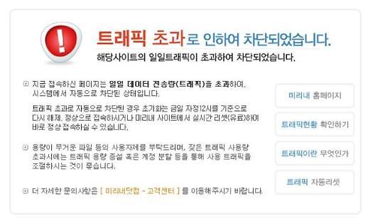 이상일 한국휴텍스제약사 대표 아들 몰카에 홈페이지 마비… 한국휴텍스제약사는 어떤 회사?