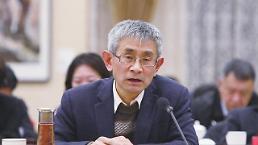 .刘建飞:中国愿意在半岛问题上起协调作用.