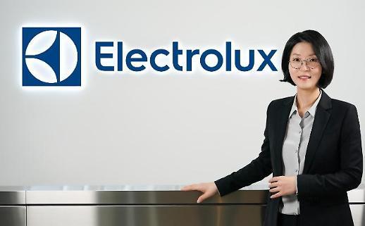 일렉트로룩스코리아 대표이사에 마케팅 전문가 이신영 본부장 취임