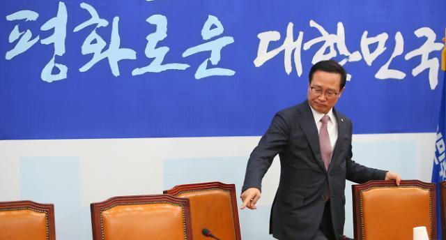 """민주당 """"공수처 기소권·수사권 분리 불가 변화없다"""""""