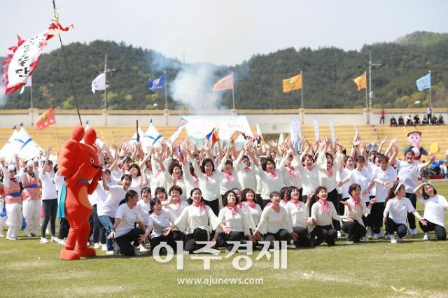 제26회 영덕군 복사꽃 큰잔치, 성황리 마무리