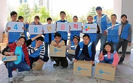 CJ대한통운 발달장애인택배 누적배송 48만 상자 돌파