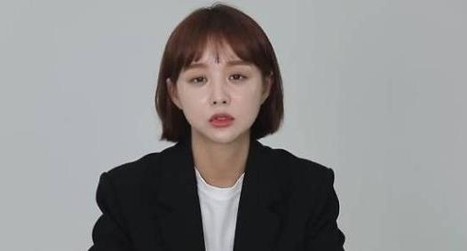 호박즙 곰팡이 임블리 또 실검, 이번엔 무슨 일?
