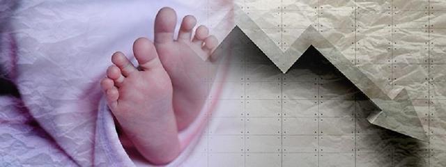 调查:仅四成韩年轻女性有生育意愿