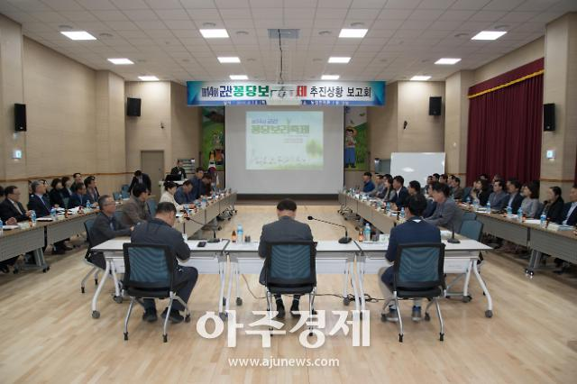 군산시'제14회 꽁당보리축제'추진상황 보고회 개최