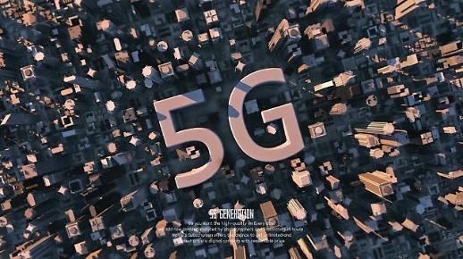 [아주 쉬운 뉴스 Q&A] 5G, 어느 지역에서 사용할 수 있나요?
