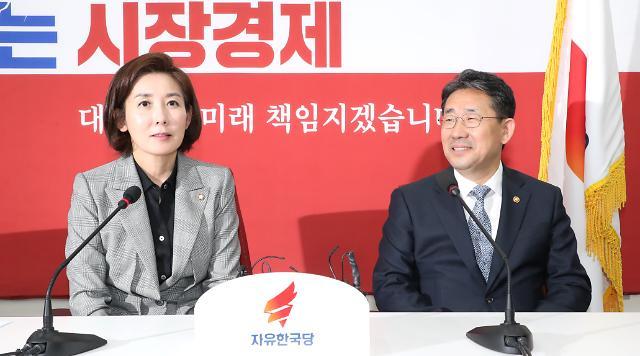 """나경원 """"또다른 블랙리스트 우려""""…박양우 """"자유로운 창작 지원"""""""