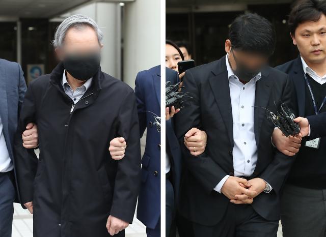 """분당차병원 산부인과·소아과 의사 2명 구속…""""증거인멸 우려"""""""