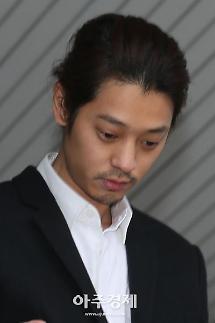 경찰, 정준영 단톡방서 '집단 성폭행' 정황 포착