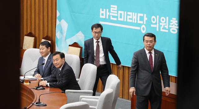 """'안철수계' 바른미래당 원외 지역위원장 20명 """"손학규 자진 사퇴하라"""""""