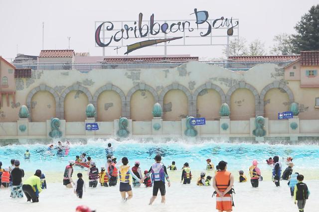 [주말&나들이]봄에도 즐기는 물놀이! 캐리비안베이 재개장
