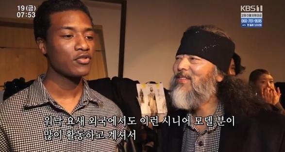 """인간극장 한현민 """"김칠두, 한국을 대표 할 모델"""""""