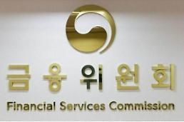 .银行等候时间将会减少 居民中心可进行休眠存款查询.