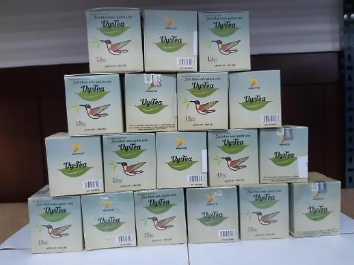 금지약물 함유 베트남산 바이앤티 판매 15명 적발