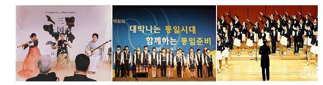 동아시아문화도시 2019 인천 개막식 개최