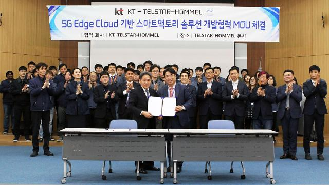 KT, 텔스타홈멜과 손잡고 스마트팩토리 시장 확대 나선다