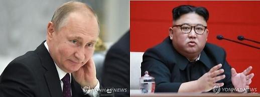 북러 정상회담 임박...경제 협력·북한 비핵화 논의하나