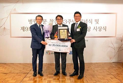 전상훈 분당서울대병원장, 존경받는 병원인상 CEO부문 수상