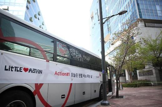 NHN, 임직원 나눔 캠페인 '리틀액션(Little Action)' 실시