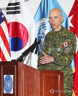 유엔사 부사령관 해체 불가능... 전작권 전환돼도 유엔사 역할 불변