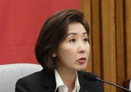 한국당, 이미선 임명강행에 강경투쟁 예고