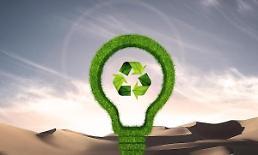 .韩国拟到2040年提升可再生能源占比至30-35%.