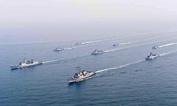 """.韩国""""京畿""""号护卫舰将参加青岛国际阅舰式."""