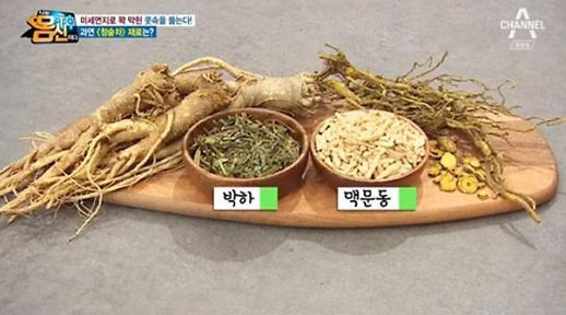 청숨차 왜 화제? 맥문동·박하·황금·약도라지 재료 사용