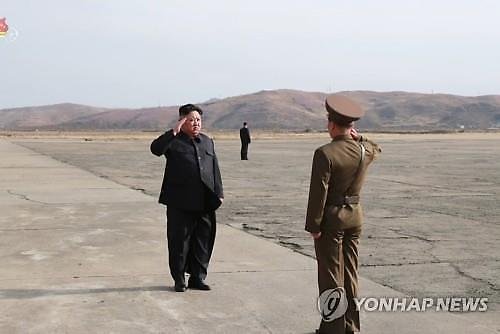 軍 北, 신형 전술유도무기 탄도미사일 아니다