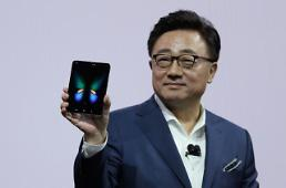 .Samsung goes ahead with Galaxy Fold release in U.S. with higher sales target.