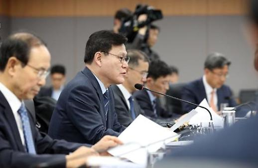 Hàn Quốc tăng cường cải thiện chất lượng dịch vụ của hệ thống ngân hàng