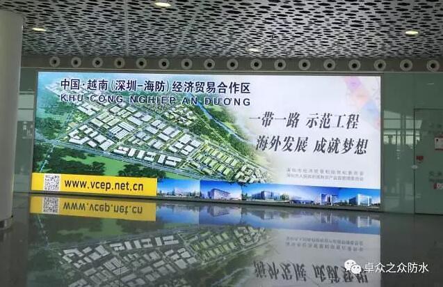 """""""1분기 외자 절반이 중국자본"""" 베트남으로 몰려가는 차이나머니"""