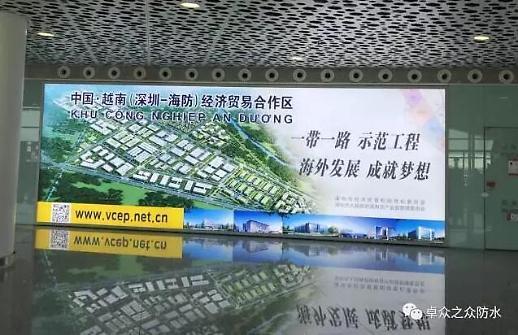 1분기 외자 절반이 중국자본 베트남으로 몰려가는 차이나머니