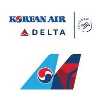 大韓航空、デルタ航空と航空整備技術の共同開発