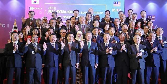 韩国将于5月7日举行与马来西亚FTA相关法律听证会
