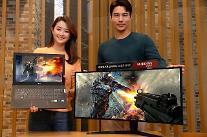 LG電子、「ウルトラギア」ノートパソコン発売