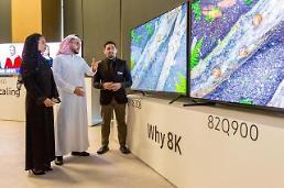 「中東占有率1位」サムスン電子、QLED TV公式発売